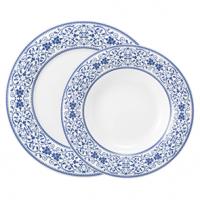 Seltmann Weiden Serie Grand Blue