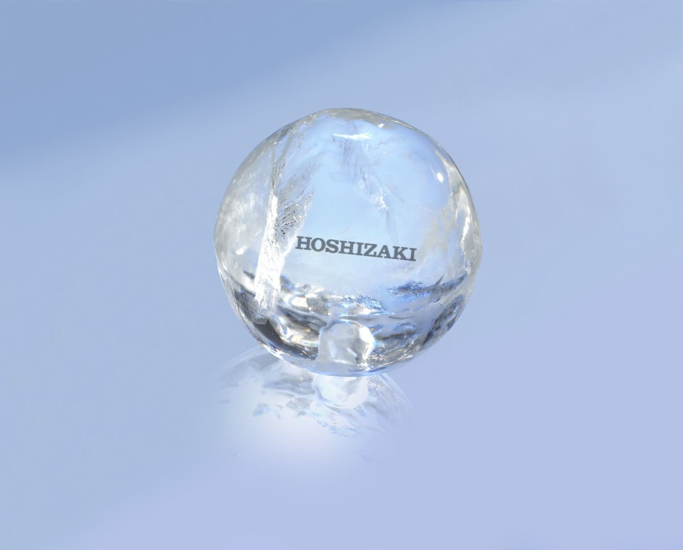 Hoshizaki Eiswürfelbereiter IM 65NE-Q-HC