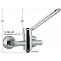 """Knauss Armatur taya Hebelmischer-Wandbatterie 1/2"""" - mit Rückflussverhinderer"""
