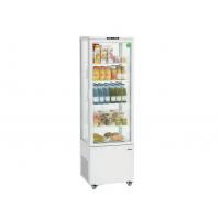 Kühlvitrine 235L