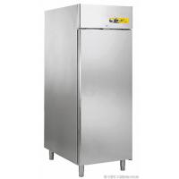 KBS Tiefkühlschrank TKU 48 Eis