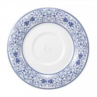 Savoy Grand Blue Kombi-Untere 1 16,4 cm